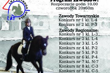Propozycje HZR, HZT Opole 14 listopada 2015